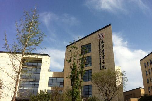 丝绸之路发展论坛暨北京大学光华管理学院西安分院落成仪式成功举办